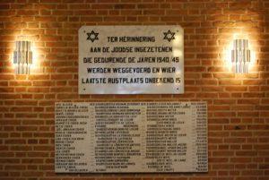 Joods monument Oldenzaal