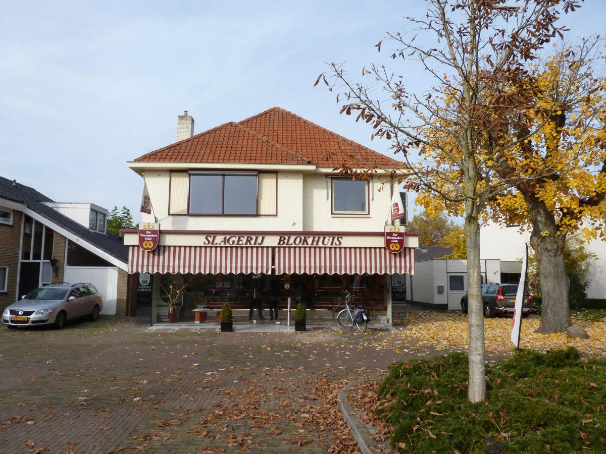 Stolpersteine Brinkstraat 65